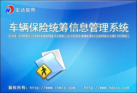 ��v保�U�y�I信息管理系�y